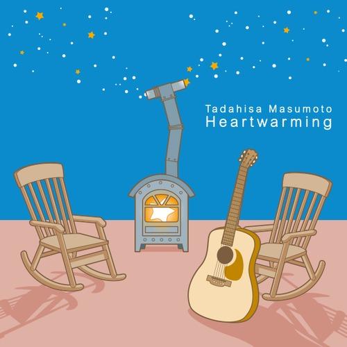 【MP3】Heartwarming - BJますもとただひさ