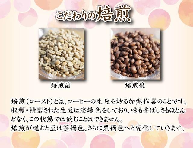 顔の見えるブレンドコーヒー200g ウミノネ シーズナル ブレンド(グアテマラ・エチオピア・タイ)