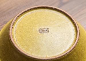 SHIROUMA 浅鉢 15cm 芥子色(シリアルボウル・グラタン皿・耐熱皿)/長谷川 哲也