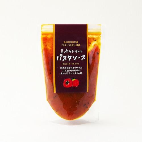 真っ赤なトマトのパスタソース 100g 高知県日高村【化学調味料・保存料不使用】