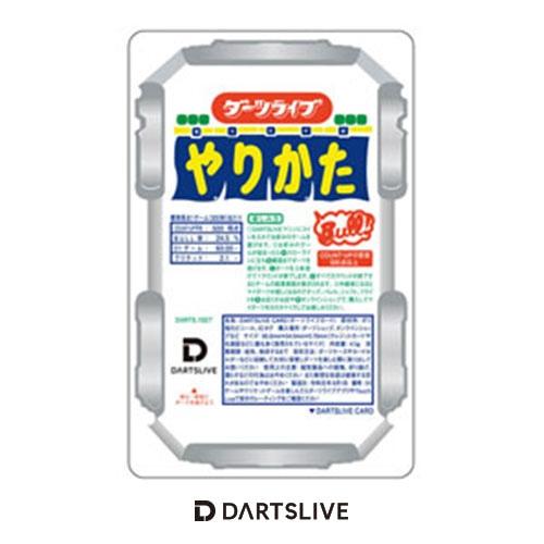 Darts Live Card [191]