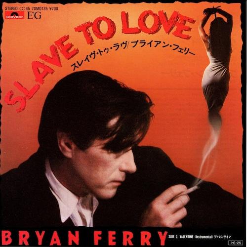 【7inch・国内盤】ブライアン・フェリー / スレイヴ・トゥ・ラヴ
