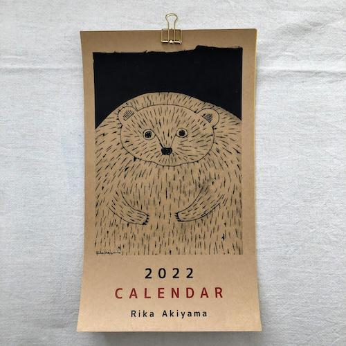 あきやまりか  2022カレンダー