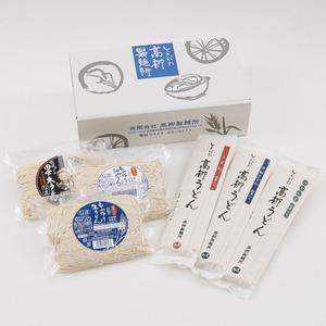 高柳製麺所お試しフルセット