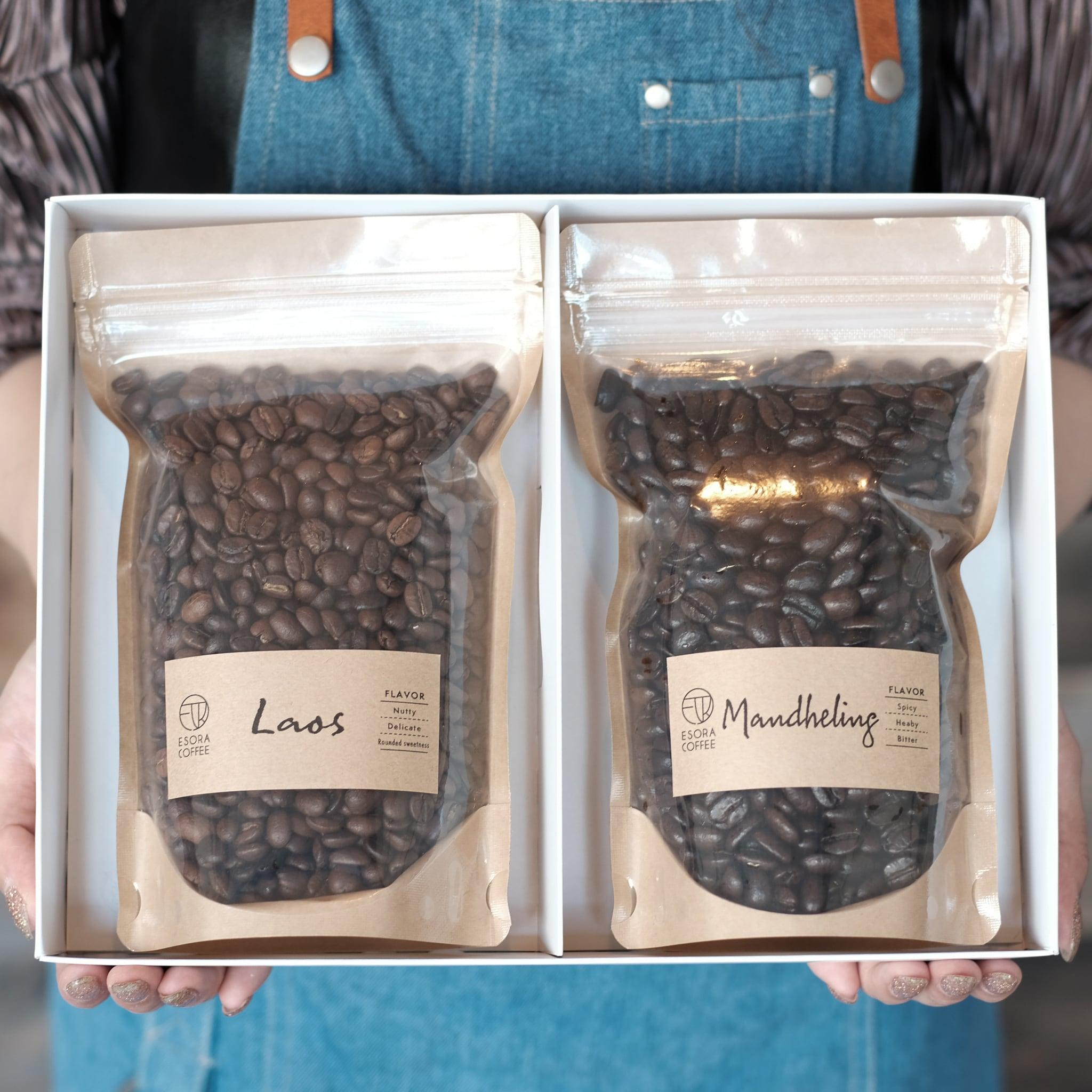 【送料無料 ギフト】コーヒー豆200g 2袋セット