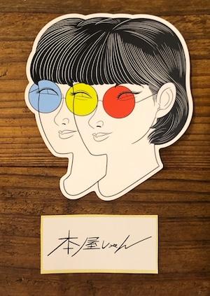 【GOODS】traffic lightステッカー 牛木匡憲/Masanori Ushiki