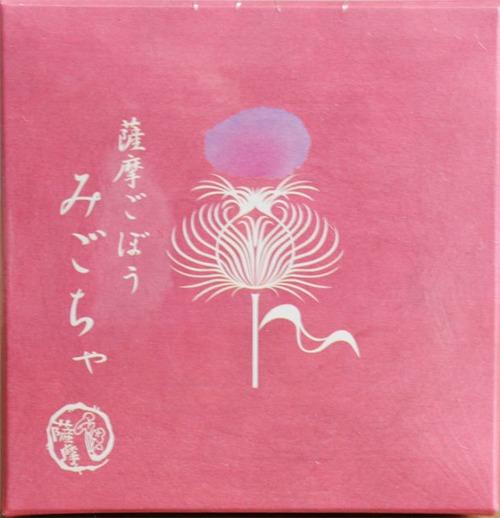 薩摩ごぼう みごちゃ(1.5g×10包)