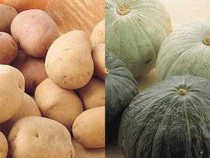 北あかり5kg(LM)、かぼちゃ2個