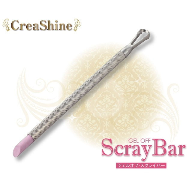 《Gel Off ScrayBar》ジェルオフ・スクレイバ  ー(メール便送料無料!)