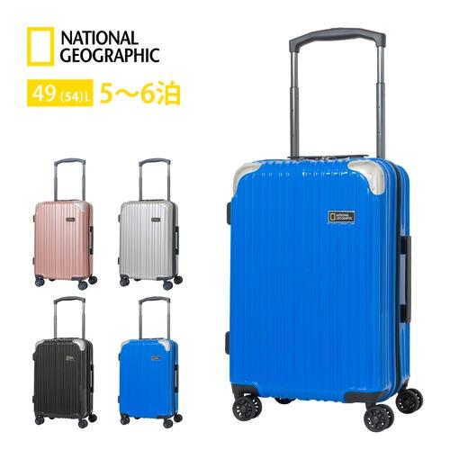 NAG-0799-54 [クーポン対象]スーツケース Mサイズ 拡張 キャリーケース Nationalgeographic ナショナルジオグラフィック