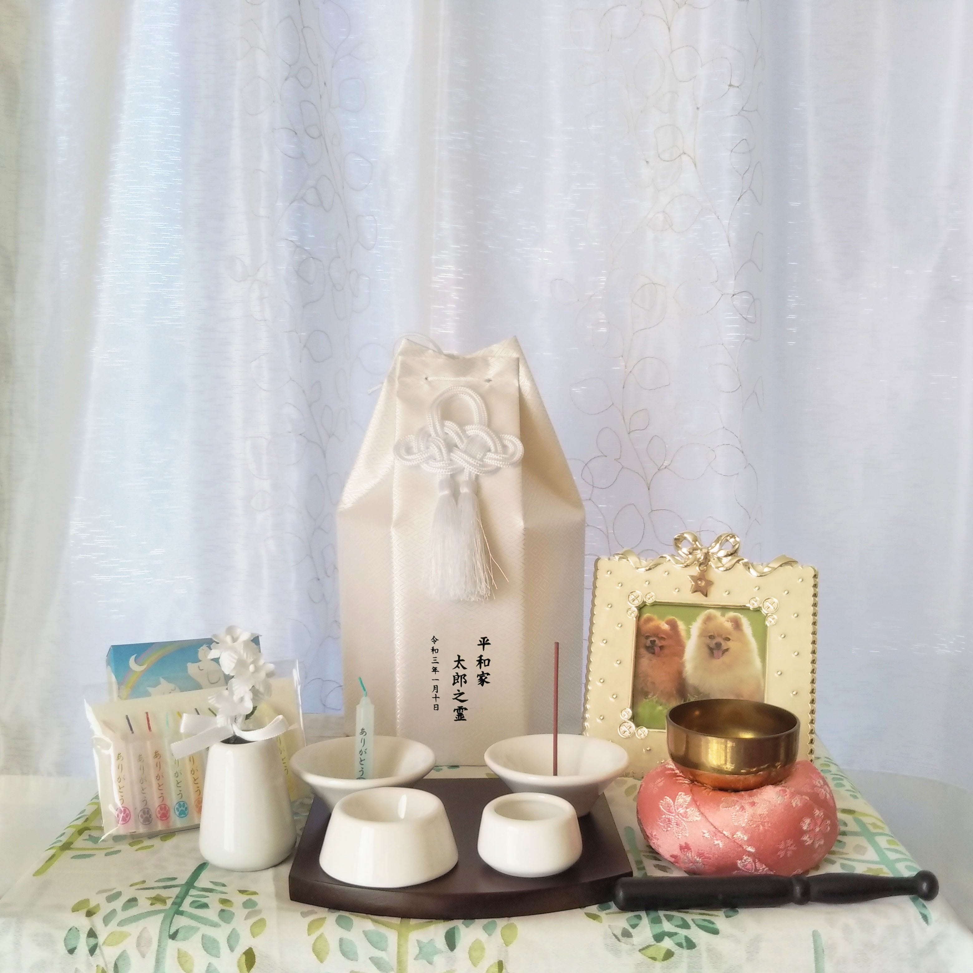 初めての自宅ご供養セット【配送無料】