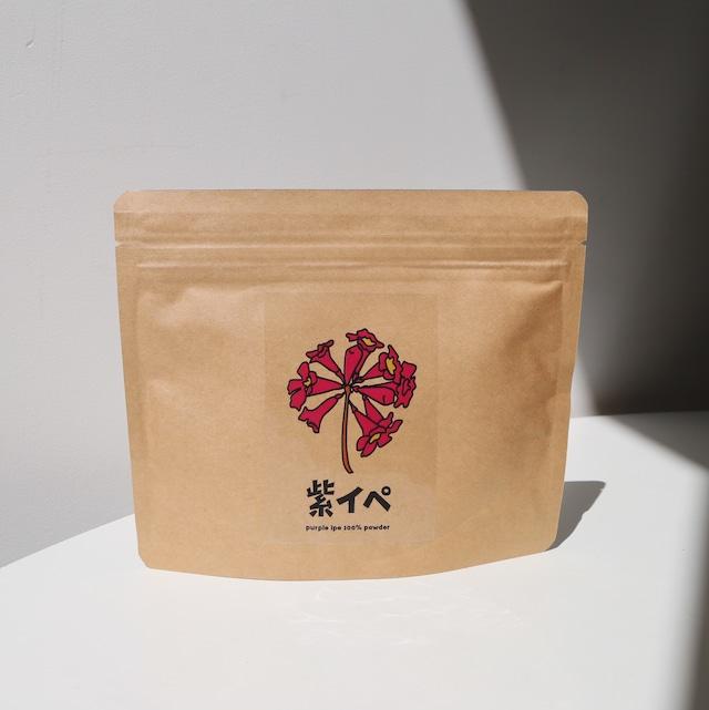 紫イペ茶 無添加100%パウダー     Pau D' Arco powder(120g)