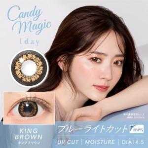 キャンディーマジックワンデーBLB(CandyMagic 1day BLB)《KING BROWN》キングブラウン[10枚入り]