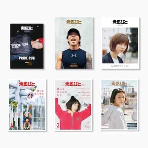 走るひと(6 Books & 送料無料)