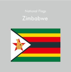国旗ステッカー ジンバブエ