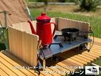 196ひのきのキャンプ用品 土佐 ひのき 木製 折りたたみ ウィンドスクリーン SOTO レギュレーター 2バーナー GRID(グリッド) ST-526 専用 風防 キャンプ用品 アウトドア バーベキュー ナチュラルキャンプ