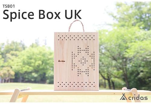 Cridas(クリダス) Spice Box UK スパイス ボックスUK TSB01 ラック ヒノキ 国産木材 アウトドア 用品 キャンプ グッズ バーベキュー BBQ