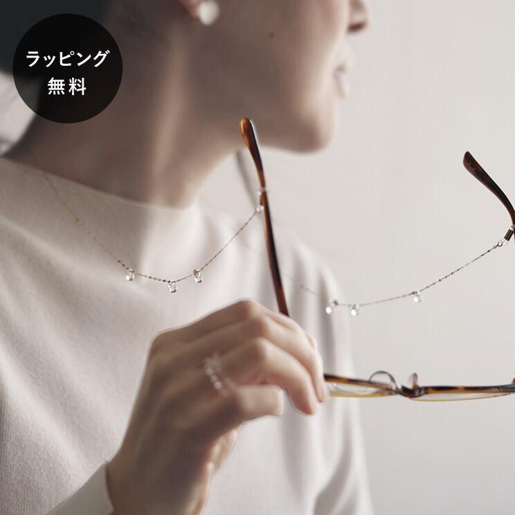 ハリオ HARIO 眼鏡チェーン リトルティアーズ K10 aa-0140