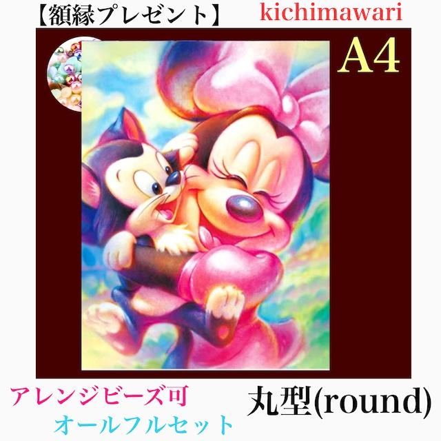 A4(round)【r10651】額縁プレゼント付き♡フルダイヤモンドアート