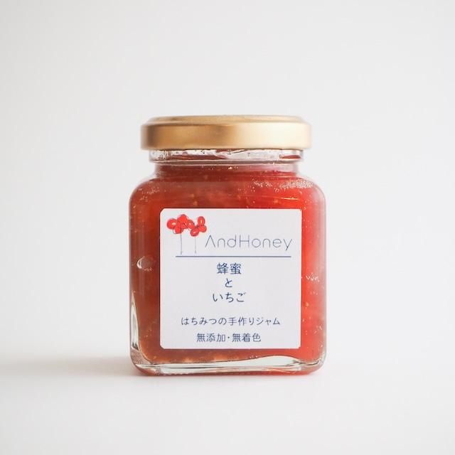蜂蜜ジャム【いちご】【オレンジ】【国産レモン】