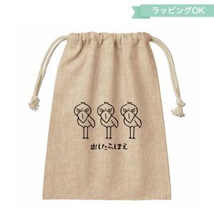 シャンブリック巾着【ベージュ】M★ハシビロコウ