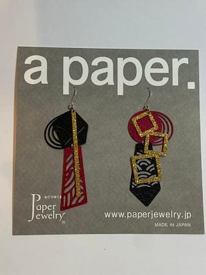 【Paper Jewely】ミヤビ/ピアス