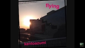 19th 配信限定シングル「flying」(Official PV)