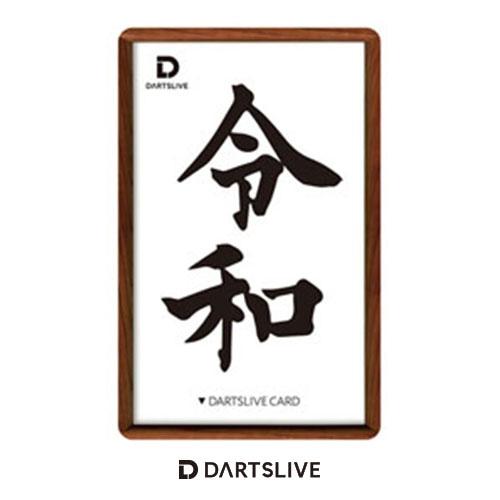 Darts Live Card [198]