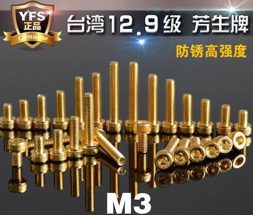 ◆グレード 12.9 キャップボルト 内六角ネジ 5ps(円柱頭チタンメッキ内六角ネジ M3*10  ISO7380 )