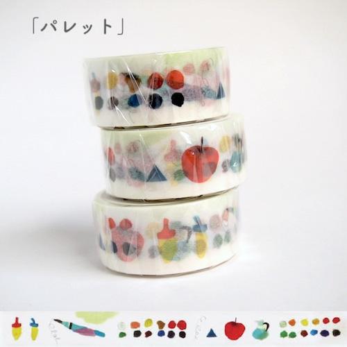 【Subikiawa.】 マスキングテープ「パレット」