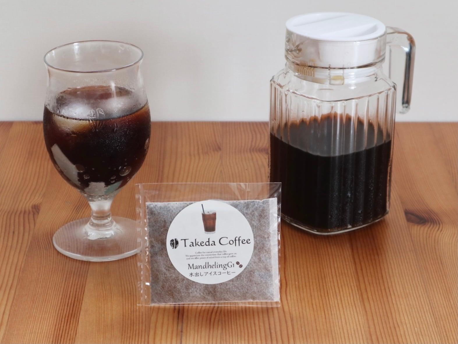 マンデリンG1 3パック 水出しコーヒータンブラー用ミニサイズ
