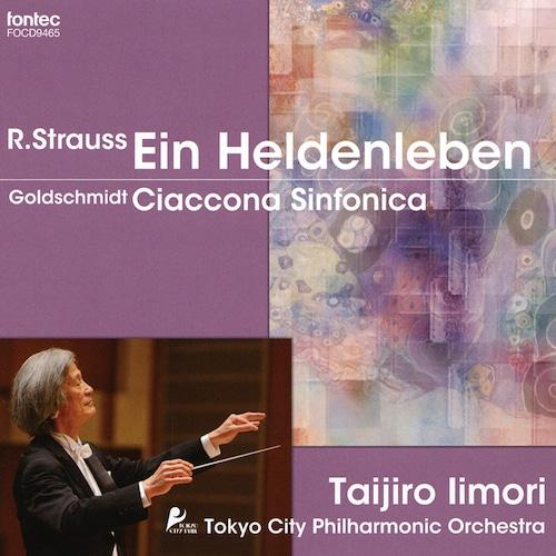 交響詩「英雄の生涯」・交響的シャコンヌ/飯守泰次郎 東京シティ・フィル