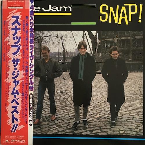 【LPx2+7inch・国内盤】ザ・ジャム / スナップ!ザ・ジャム・ベスト