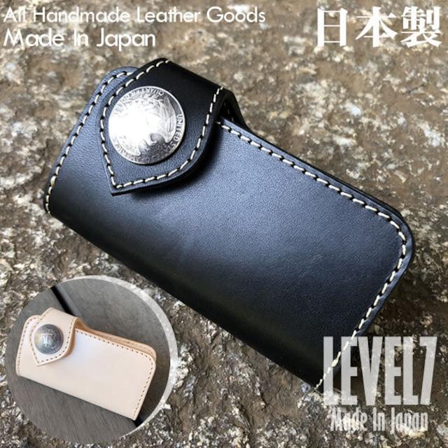 KEY CASE/キーケース 本革 コンチョ付き  イタリアンレザー使用 ハンドメイド KC-H001CON LEVEL7
