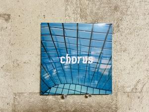 えんぷてい / chorus - EP