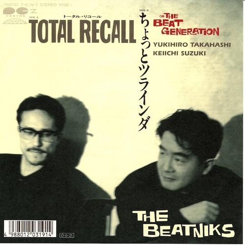 【7inch・国内盤】ザ・ビートニクス / トータル・リコール