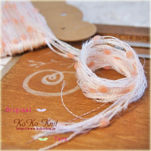 §koko§ 引き揃え糸カード ~幸せのキャンディー~オリジナル糸 ファンシー ラッピング レース タッセル