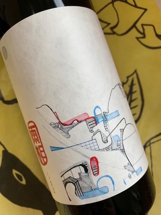 霜(SOU)白 2020 98ワインズ 白ワイン