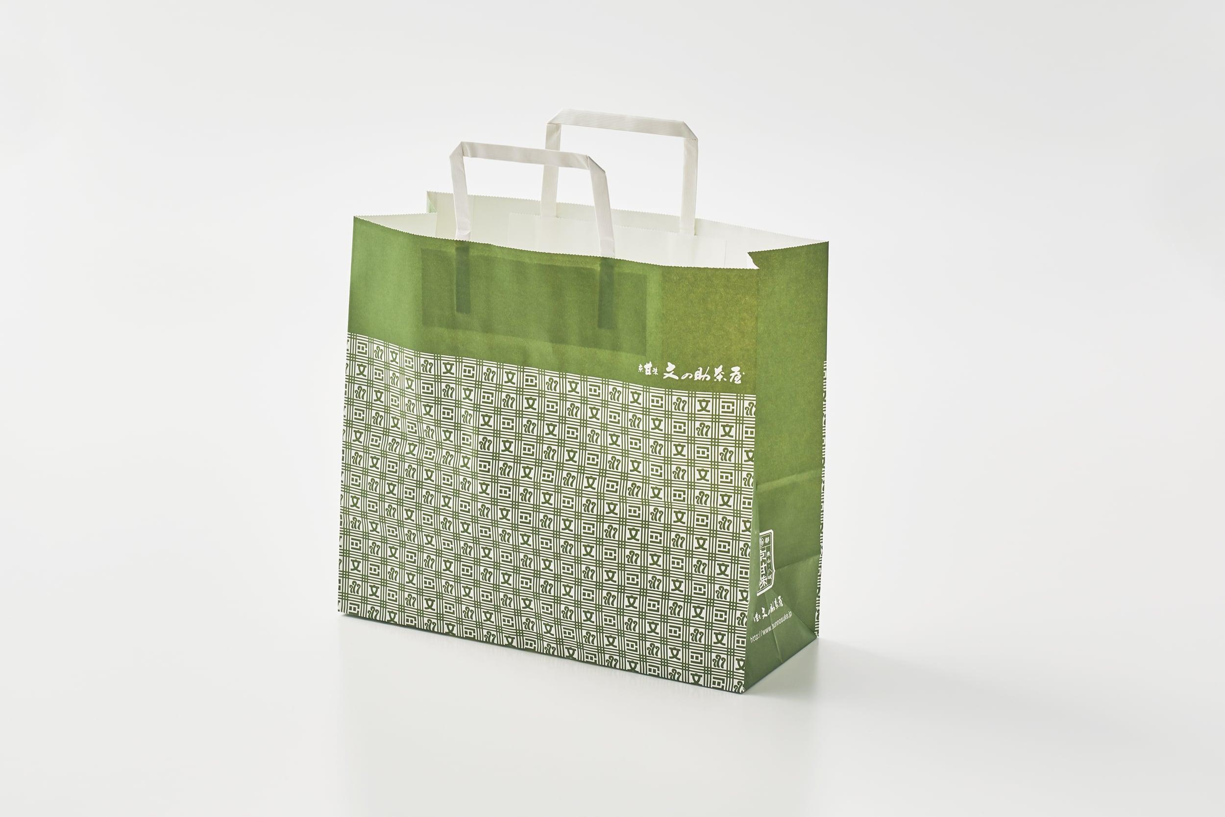 紙袋 中 緑(2枚)