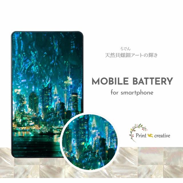 【全機種充電対応】天然貝モバイルバッテリー★天然貝×強化ガラス(都会の夜景)螺鈿アート