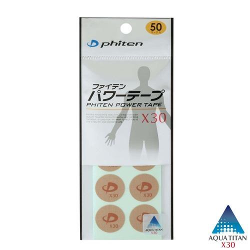 パワーテープX30 50マーク入