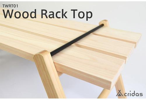 Cridas(クリダス) Wood Rack Top アウトドア用 ウッドラック トップ TWRT01 ヒノキ 国産木材 天板のみ Wood Rack対応 テーブル キャンプ バーベキュー BBQ 用品 キャンピング グッズ