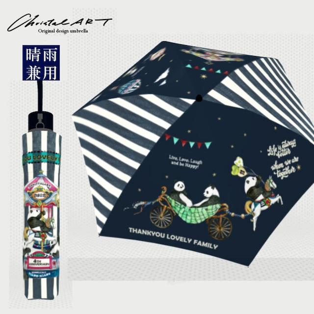 ◆受注生産◆「4歳バースデー記念柄」晴雨兼用 おりたたみ傘