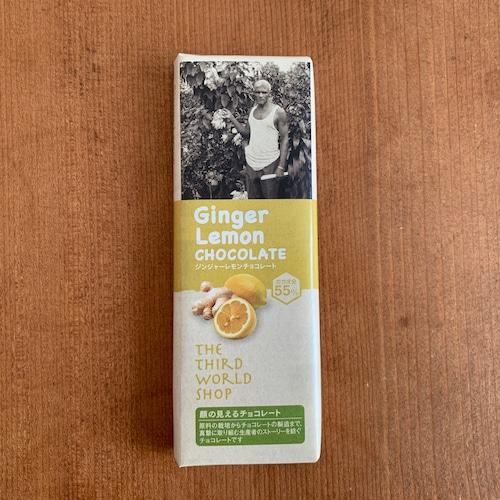 フェアトレードチョコレート ジンジャーレモン 【乳化剤・白砂糖不使用】