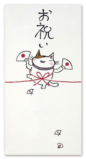 シイング ぽち(長) お祝いネコ