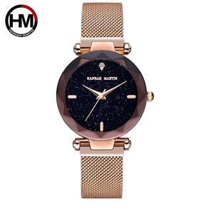 2020新ブランド日本女性ファッションエレガントマグネットバックルビブラート腕時計ゴールド防水レディースウォッチD3-WF