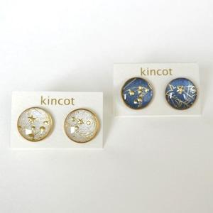 kincot 星空ピアス(まる)