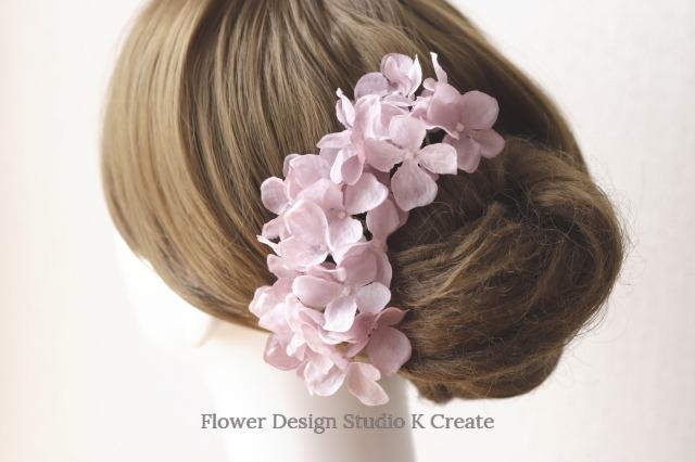 ウェディングに♡アンティークピンクな紫陽花のUピン(L:3本セット) アジサイ 紫陽花 あじさい