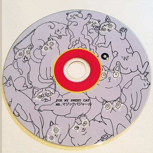 【CD】Mr. マジックバジャール(DJ BAJA a.k.a. カレー屋まーくん)- For My Sweet Cat