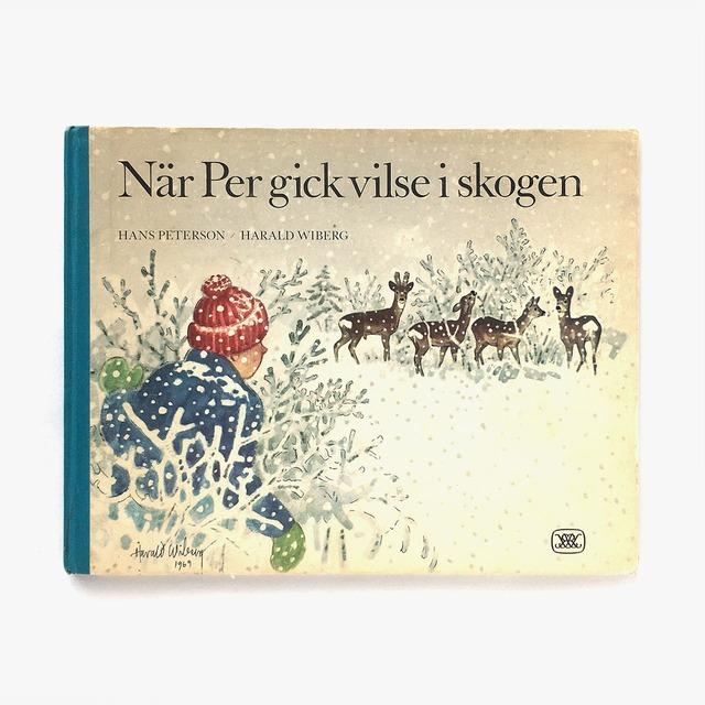 ハンス・ペテルソン「När Per gick vilse i skogen(ペールが森で迷子になった日)」《1969-01》